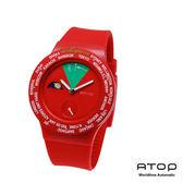 ATOP|世界時區腕錶-24時區經典系列(紅色)