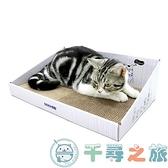 貓抓板磨爪器耐磨不掉屑貓咪玩具用品【千尋之旅】