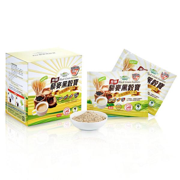 【普羅拜爾x普羅家族】有機藜麥黑穀寶隨身包 (10包/盒) 沖泡飲品*超夯團購商品