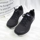 Skechers GO RUN RIDE 9 男款 慢跑鞋 固特異橡膠底 246005BKW 黑【iSport】