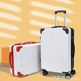 加厚行李箱大容量超大學生男女24寸拉桿箱結實耐用20密碼旅行箱子 卡布奇諾