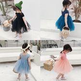 *╮小衣衫S13╭*女童又仙又美短袖澎澎紗芭蕾洋裝1080401