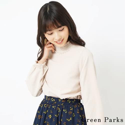 ❖ Spring ❖ 可愛褶邊高領珍珠設計上衣 - Green Parks