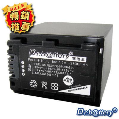 (最新晶片版本免接線) SONY NP-FH100 高容量3800mAh鋰電池 for SONY NP-FH100/FH30/FH40/FH50/FH60/FH70 *免運費