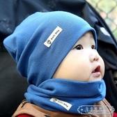 兒童帽  帽子圍巾兩件套秋冬兒童春秋純棉男童女童套裝嬰 圍脖兒童