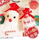 卡通聖誕麋鹿系列禮品抽繩包裝袋 束口袋 ...