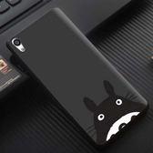 [文創客製化] Sony Xperia XA XA1 Ultra F3115 F3215 G3125 G3212 G3226 手機殼 140 龍貓