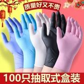 一次性手套女乳膠皮加厚防水專用橡膠緊手超薄款勞保黑色耐磨