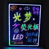 熒光板-LED熒光板30 40發光小黑板櫃台式手寫板留言寫字板廣告牌XQB 全館免運88折