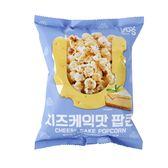 韓國 GS25 起司風味爆米花 70g ◆86小舖 ◆