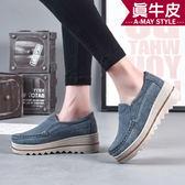 懶人鞋-簡約英倫真皮休閒厚底鞋