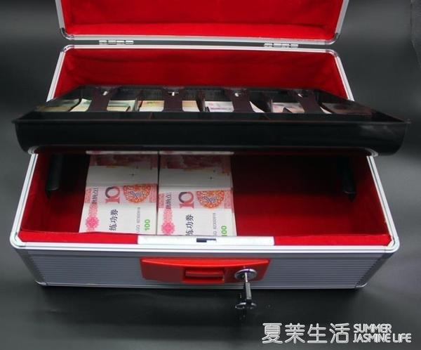 超市收銀盒子收銀箱鑰匙零錢儲蓄盒抽屜箱子收銀箱錢箱手提收錢盒現金『快速出貨YTL』