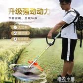 無刷多 電動割草機充電式家用小型農用神器園林草坪除草開荒機QM 『櫻花小屋』