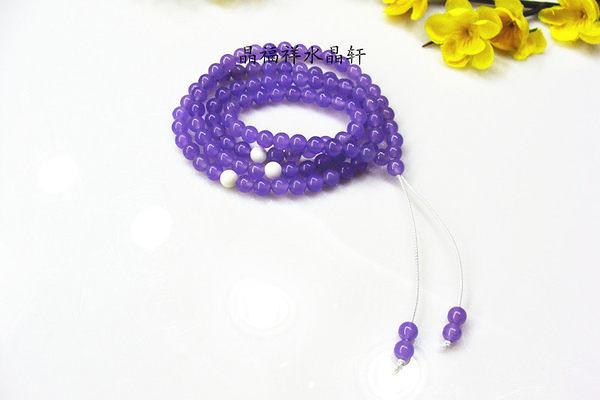 紫玉髓108佛珠鏈
