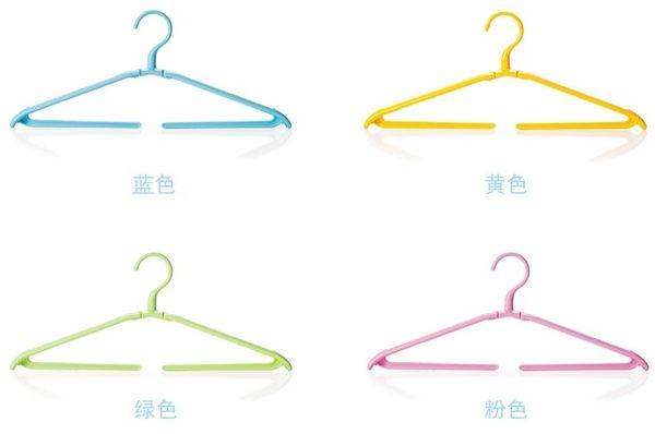[協貿國際]  便攜式出差旅行可折疊衣架塑料晾衣架 (4個價)