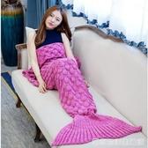 美人魚毯子魚鱗款魚尾巴空調毯子毛線針織午睡毯生日禮物創意禮物 雙十二全館免運