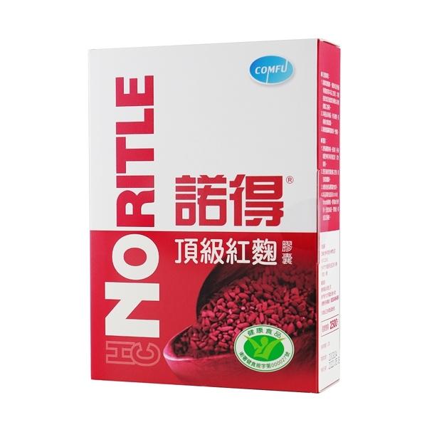 康甫藥品-諾得頂級紅麴膠囊 60顆/盒
