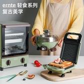 烤麵包機 德國ernte三明治早餐機多功能輕食吐司壓烤機網紅烤面包三文治機 WJ【米家科技】