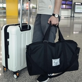 旅行包旅行袋大容量行李包男手提包旅游出差大包短途旅行手提袋女 【免運】