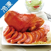 【美式】巨無霸德國豬腳(850g±10%/粒)【愛買冷凍】