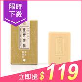 臺灣茶摳 黃豆皂(100g)【小三美日】肥皂/香皂 $150