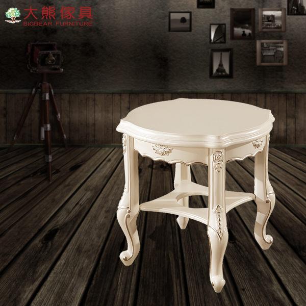 【大熊傢俱】韓戀 902 法式 休閒桌 小方桌 桌子 邊几 電話几 花几 另售休閒椅