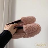 豆豆鞋女韓版羊羔毛一腳蹬棉瓢鞋平底鞋懶人毛毛鞋【繁星小鎮】
