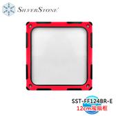SilverStone 銀欣 SST-FF124-E 12cm 風扇 濾網 磁鐵 磁吸