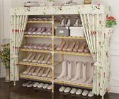 簡易鞋櫃多層省空間防塵實木多功能鞋架經濟型家用家里人組裝WY 年貨慶典 限時鉅惠