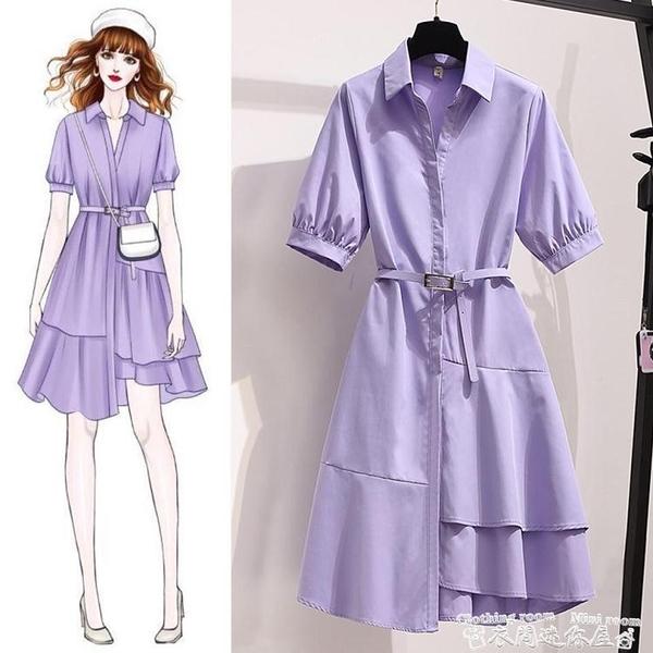 襯衫洋裝紫色襯衫連身裙女夏季2021新款收腰小個子氣質法式小眾中長款裙子 衣間迷你屋