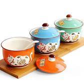 陶瓷調味品罐調料罐調味盒調味瓶鹽罐佐料瓶佐料罐帶蓋送勺單個裝