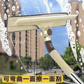 清潔刷可刮可擦擦玻璃器雙面伸縮桿擦窗神器高樓刮水器清潔清洗刷YXS 快速出貨