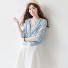 冰絲外套 夏季空調衫正韓冰絲刺繡薄外套七分袖針織外搭開衫短款防曬衣女-Ballet朵朵