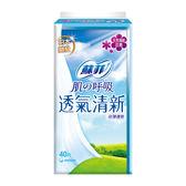 蘇菲清新型透氣超薄護墊花香40P 【康是美】
