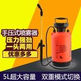 噴霧器 手動氣壓噴壺農用農藥噴霧器小型園藝澆花噴霧壺打藥機噴水壺洗車T
