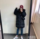 羽絨服一只行走的面包~18冬韓國拉鍊連帽保暖加厚羽絨服男女 生活優品