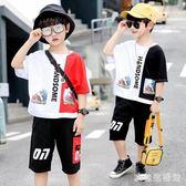 兒童裝 男童夏裝套裝2019新款韓版大碼帥氣休閒夏季短袖潮12歲 qz6661【歐爸生活館】
