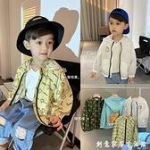 男童春裝兒童防曬衣寶寶外套2021新款加菲貓潮百搭連帽開衫 創意家居生活館