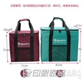 冷藏袋 20L簡易外賣保溫箱折疊送餐保溫包大號鋁箔保溫袋冷藏袋保鮮冰包 印象家品