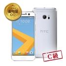 【福利品】HTC M10 32G 展示機...