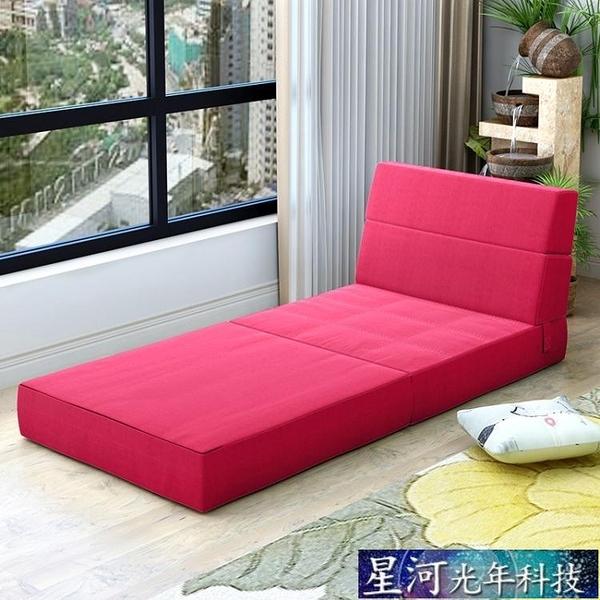 折疊床 簡易折疊墊午睡折疊床辦公室單人午休床榻榻米懶人沙發瑜伽墊學生睡墊 DF星河光年