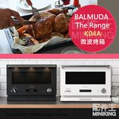 空運BALMUDA The Range K04A 微波爐烤箱液晶顯示18L 黑白