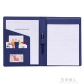 文件夾多功能a4定制磁扣紙夾板文具皮質經理夾談單本商務文件夾板 完美情人館