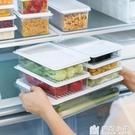 進口塑料米飯盒子可疊加收納韓國冰箱收納盒方便米飯蛋炒飯收納筐 夢幻小鎮ATT