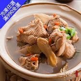 【饗城】麻油雞(1000g/盒)