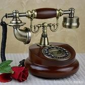 歐式仿古電話機美式古董座機家用復古實木電話機時尚創意 新品全館85折 YTL