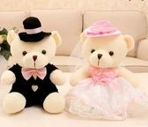 婚車熊公仔車頭裝飾情侶婚紗熊一對壓床娃娃毛絨玩具結婚禮物 春生雜貨