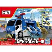 日本TOMICA 新城鎮 氣動汽車JAF拖吊車 TW10491  交通世界TAKARA TOMY