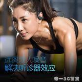 DACOM Armor運動藍牙耳機4.1無線雙掛耳式防水跑步健身頭戴耳塞【帝一3C旗艦】