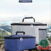 戶外手提野餐袋炊具包收納袋野炊餐具包【福喜行】